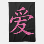 Japanese Chinese Love Symbol from Hearts Hand Towel