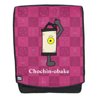 Japanese Chochin Lantern Ghost: Cartoon Yokai Backpack