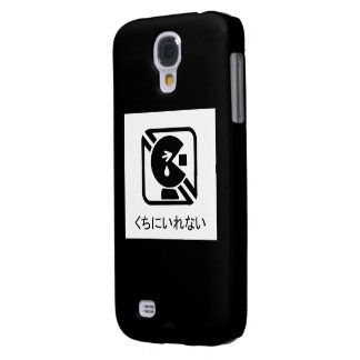 Japanese Choking Hazard Symbol- Kuchi ni Irenai Galaxy S4 Cover