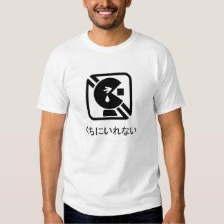Japanese Choking Hazard Symbol- Kuchi ni Irenai Tee Shirt