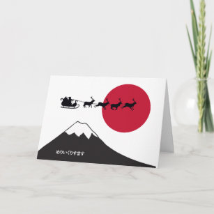 japanese cards zazzle. Black Bedroom Furniture Sets. Home Design Ideas
