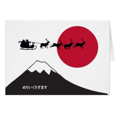 Antique japanese christmas card zazzle m4hsunfo