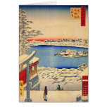 Japanese Christmas Cards