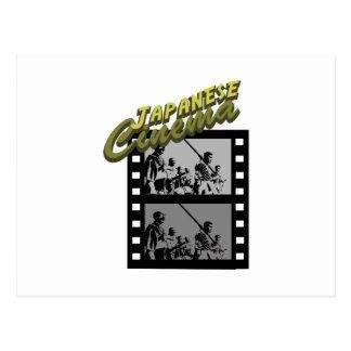 Japanese Cinema Postcard