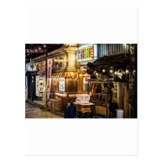 Japanese City Scene Postcard