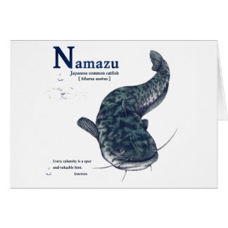 Japanese common catfish - Navy Blue Card