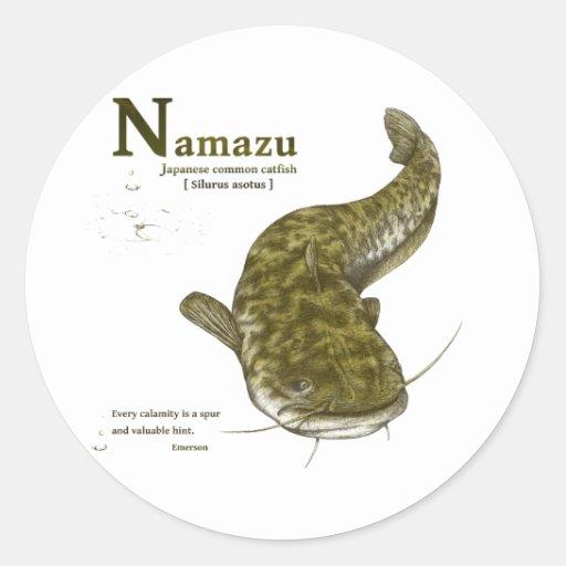 Japanese common catfish - sepia pegatina redonda