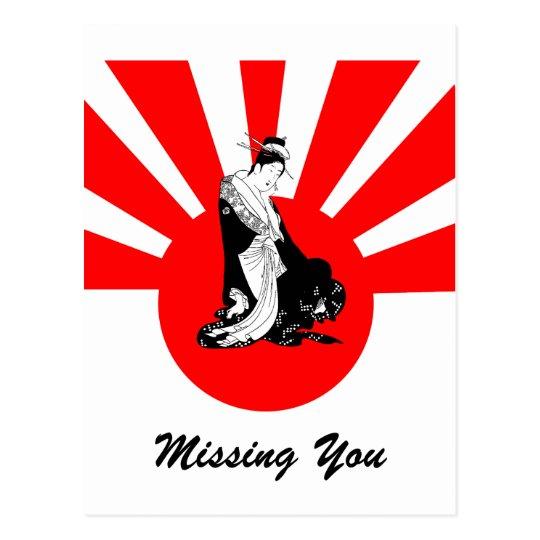 Japanese Contemplation Missing You PostcardYou Postcard