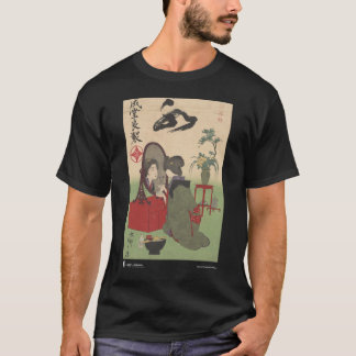 Japanese cosmetic advertisement T-Shirt
