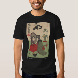 Japanese cosmetic advertisement tshirt
