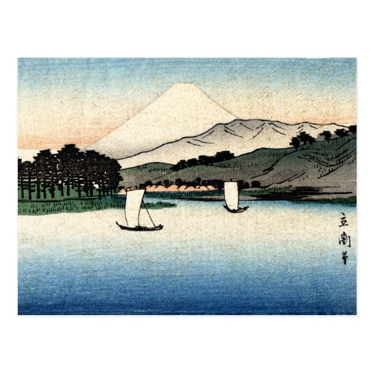 Japanese Countryside and Fishing Boats Postcard