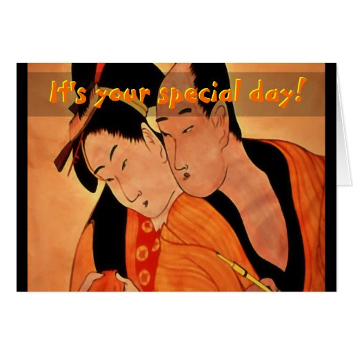 Japanese couple anniversary card zazzle