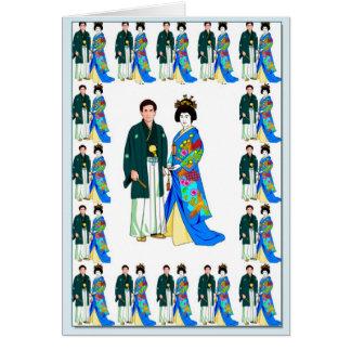 Japanese couple card