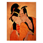 Japanese Couple postcard