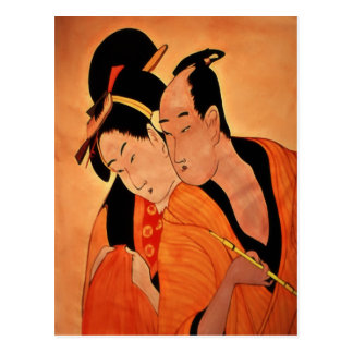 Japanese Couple postcard