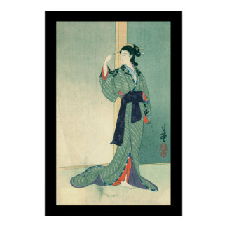 Japanese Courtesan (black) Poster
