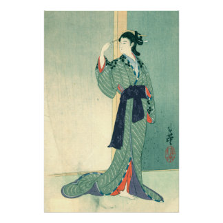 Japanese Courtesan (canvas) Poster