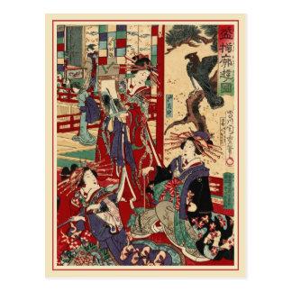 Japanese courtesans Postcard