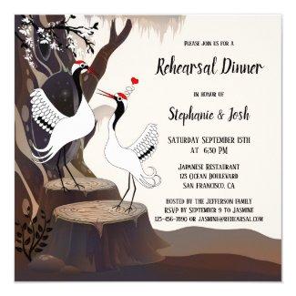 Japanese Crane Wedding Rehearsal Dinner Invitation