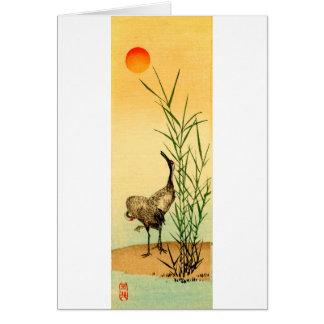 Japanese Cranes no.1 Card