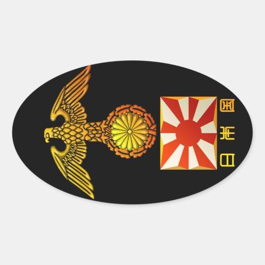 Japanese crest oval sticker