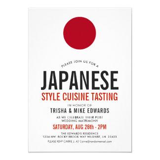 Japanese Cuisine   Party Flag White Invite