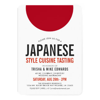 Japanese Cuisine   Party Invite