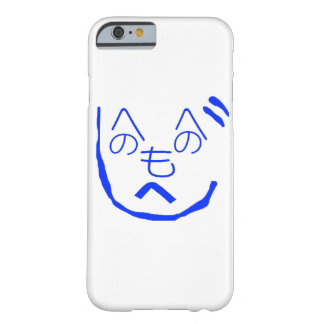 Japanese culture barely there iPhone 6 case