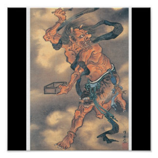Japanese Demon with Horns and Brush Poster