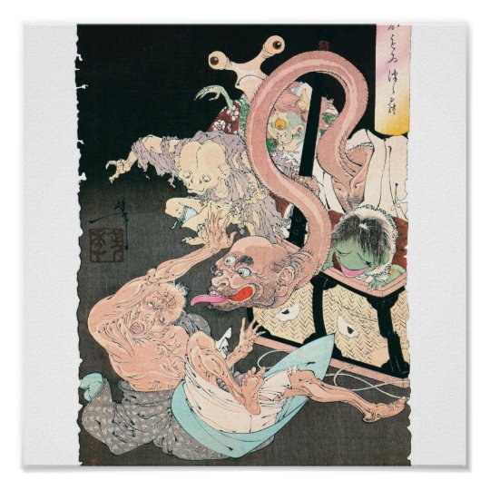 Japanese Demons and Ghosts, Ancient Japanese Paint Poster