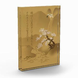 Japanese Design :: Sakura by the River sepia style Award