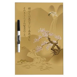Japanese Design :: Sakura by the River sepia style Dry-Erase Board