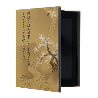 Japanese Design :: Sakura by the River sepia style iPad Case