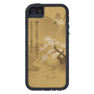 Japanese Design :: Sakura by the River sepia style iPhone SE/5/5s Case