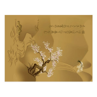 Japanese Design :: Sakura by the River sepia style Postcard