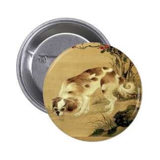 JAPANESE DOG ART button
