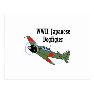 Japanese Dog Fighter Postcard