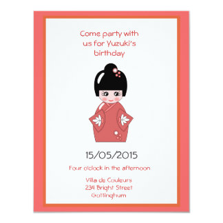 Japanese doll  birthday party 4.25x5.5 paper invitation card