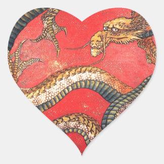 Japanese Dragon Heart Sticker
