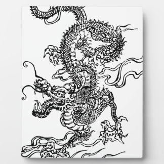 Japanese Dragon - In the Chinese Style Display Plaque