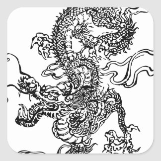 Japanese Dragon - In the Chinese Style Square Sticker