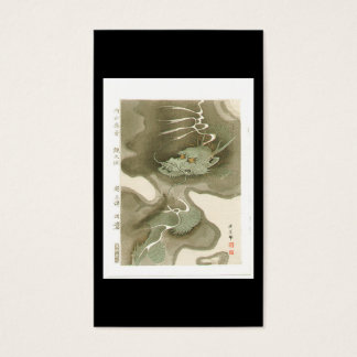 Japanese Dragon Painting c. 1700's Business Card
