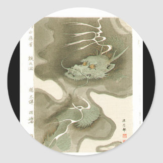 Japanese Dragon Painting c. 1700's Classic Round Sticker
