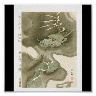 Japanese Dragon Painting c. 1700's Poster