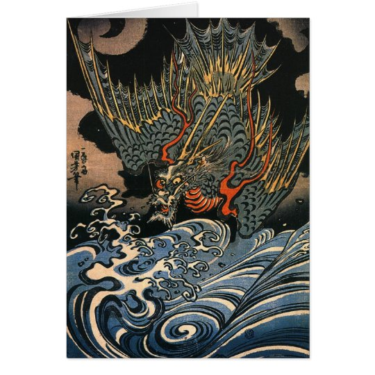 Japanese Dragon Painting c. 1800's Card