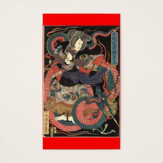 Japanese Dragon Painting circa 1860 Business Card