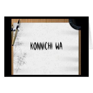 Japanese drawing, note Konnichi Wa Card