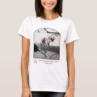 Japanese earthquake relief t-shirt shirt
