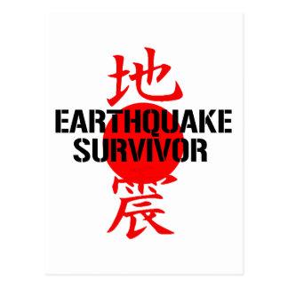 JAPANESE EARTHQUAKE SURVIVOR POSTCARD