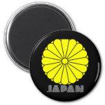 Japanese Emblem Fridge Magnet